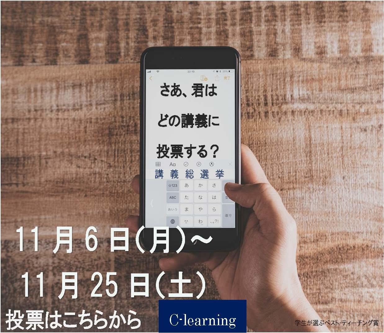 https://www.komazawa-u.ac.jp/about/files/882c6ad69d9ae3397afda8f87f7288bf.jpg