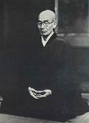 「澤木興道師坐禅像」「蟠龍」