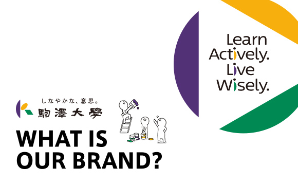WHAT IS OUR BRAND?