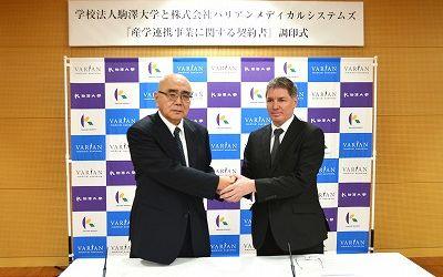 本法人と(株)バリアンメディカルシステムズが日本初の産学連携事業 ...