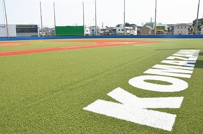 大学 部 駒沢 野球