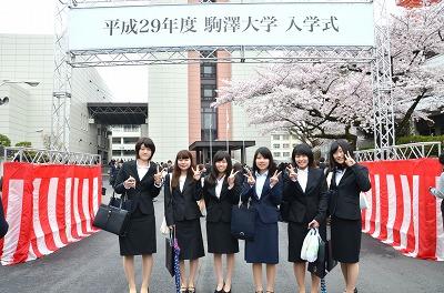 入学 服装 大学 式