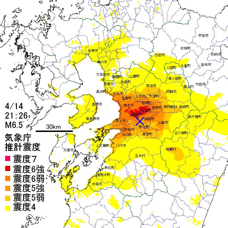 熊本 地震 前震 「余震」という言葉が消えた!?その本当の理由とは?