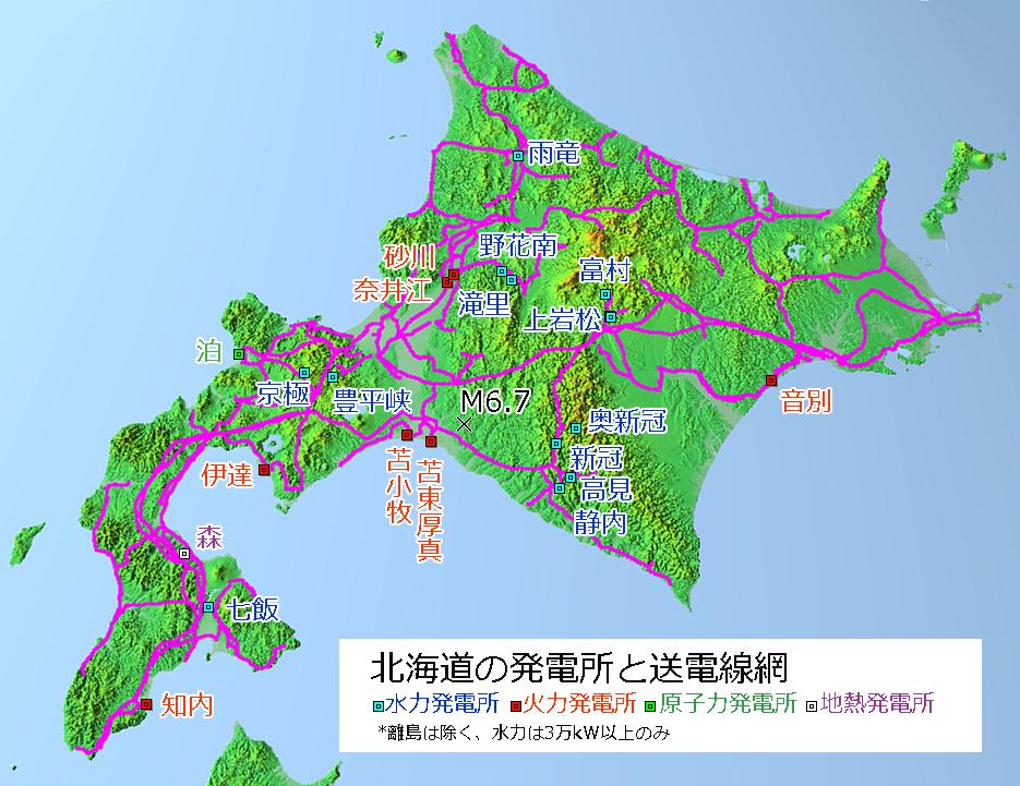 北海道胆振東部地震へ