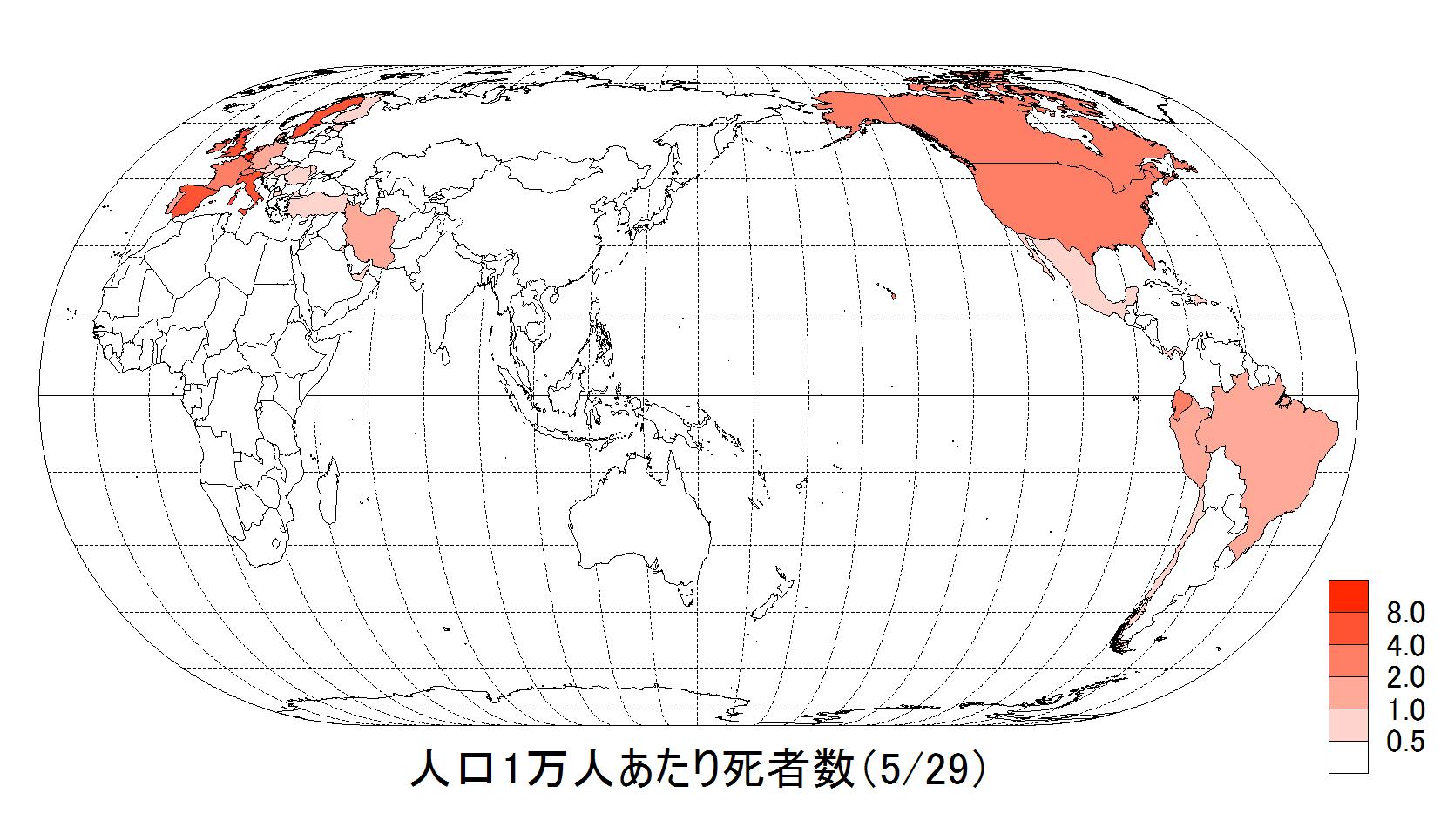 グラフ コロナ 世界 感染 者